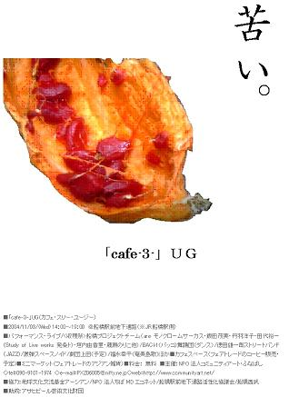 UGsmall