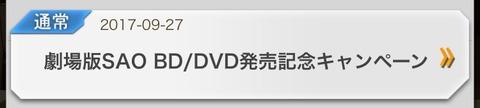0F6D72C1-3D6D-40F9-AACD-455A8C740237