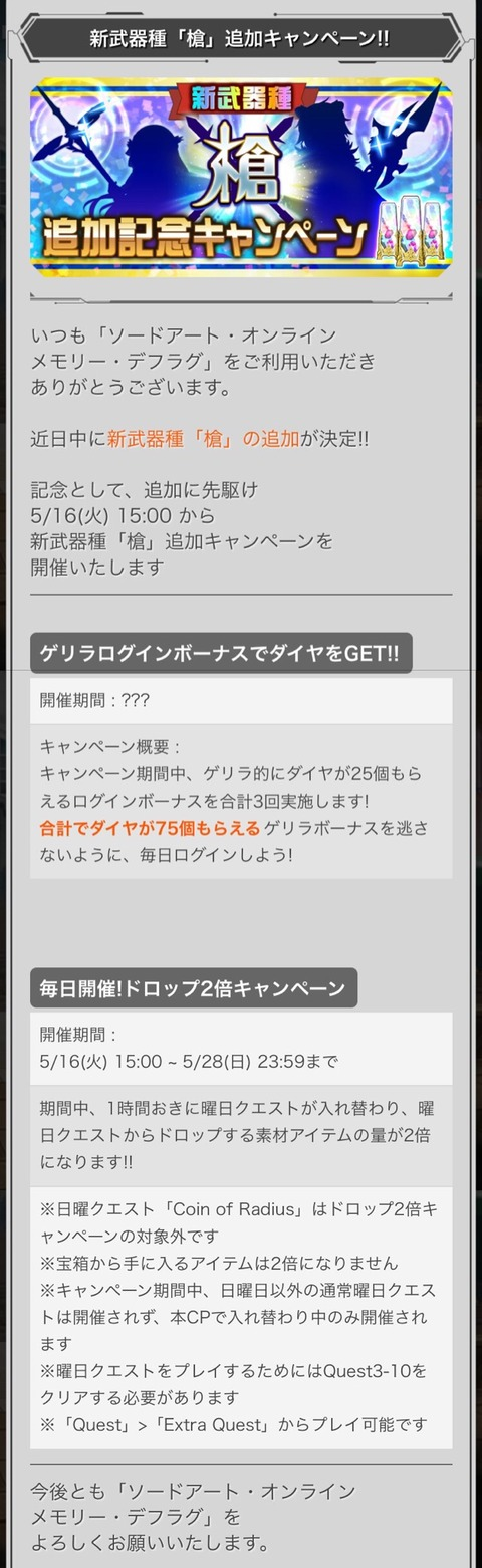 IMG_5577