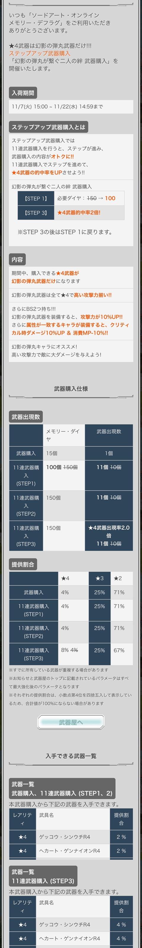 3D477B1F-4BD8-4B6C-94F8-C3DD2FB9A158