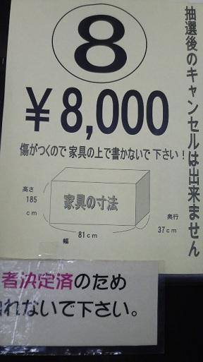 100516-2