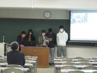 ボランティアツアー報告会 015 (6)