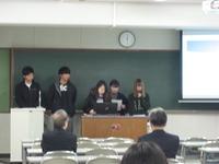 ボランティアツアー報告会 015 (3)