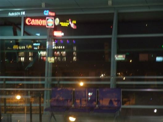 ホーチミン空港�