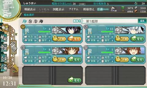 kanmusu_2013-10-28_12-31-00-925
