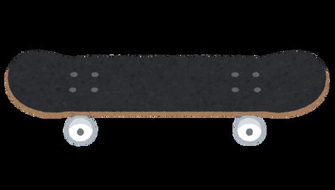 skateboard_black