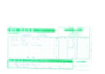 img009 - コピー