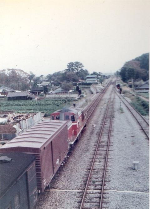 1972-10-01-katori-001