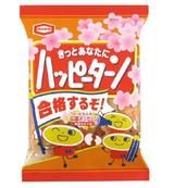 亀田製菓が発売する「合格するぞ!ハッピーターン」