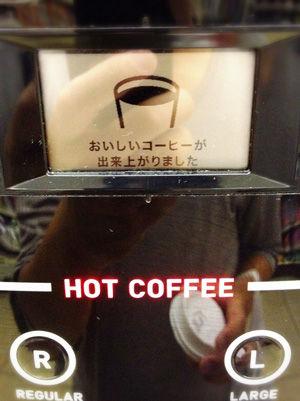 セブン-イレブンコーヒー