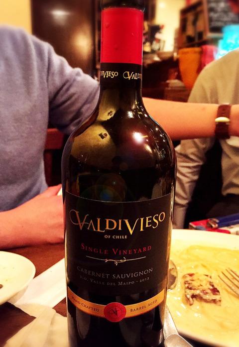 valdivieso_red_wine