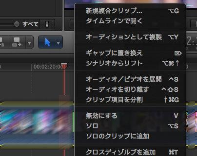 finalcut_結合