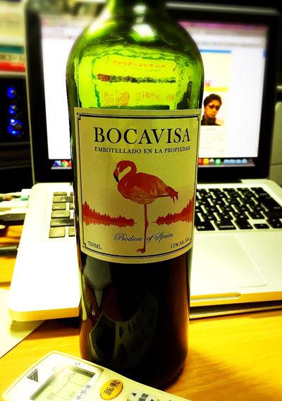 bocavisa_wine
