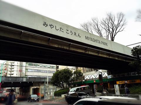 宮下公園_渋谷