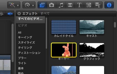blueback映像制作finalcut