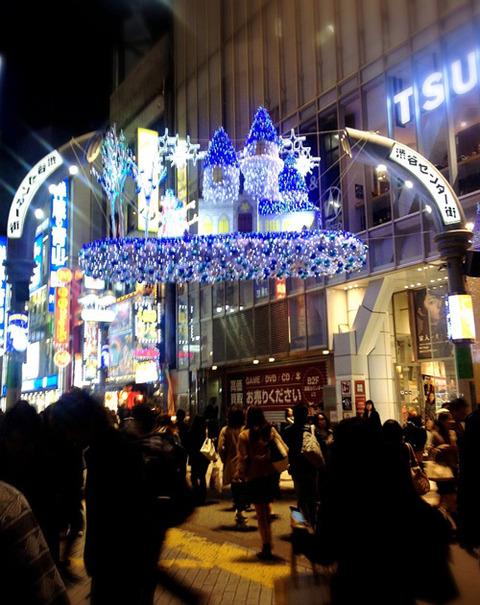 渋谷センター街イルミネーション2