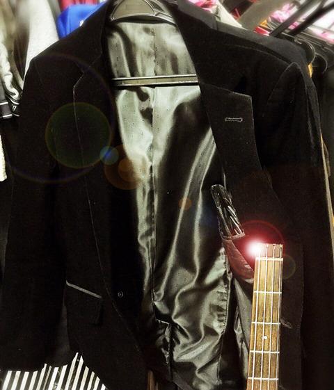 jackrose_jacket