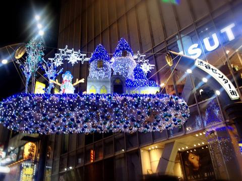渋谷センター街イルミネーション