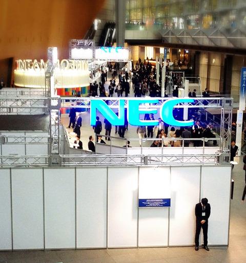 NEC東京国際フォーラム