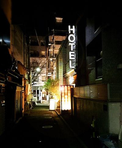 hotel_shibuya3