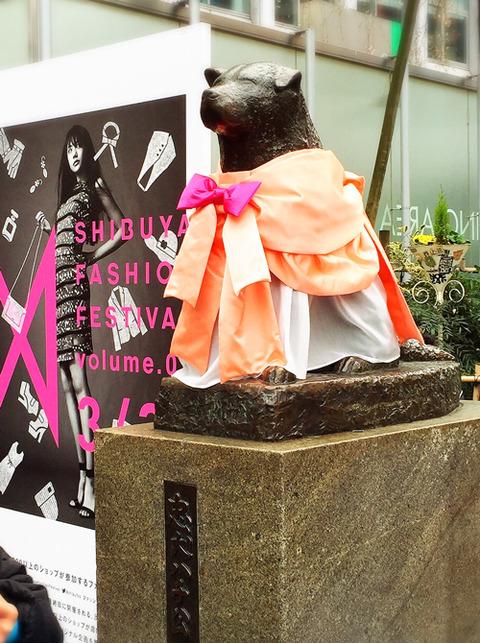 忠犬ハチ公_渋谷ファッション・ウィーク
