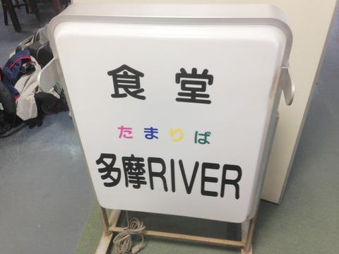 photonico-mizukiharada-location_tamariver