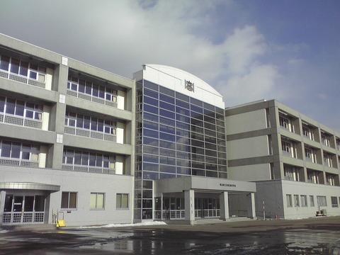 Aomori_High_School
