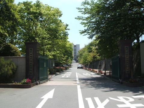 久留米大学附設