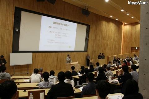 JMOOC第1回対面授業