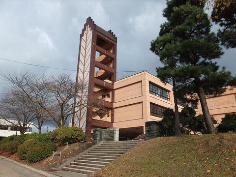 Akita_High_School