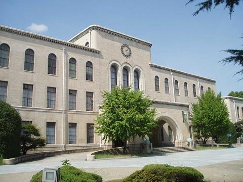 Kobe-Univ-Rokkodai-Honkan