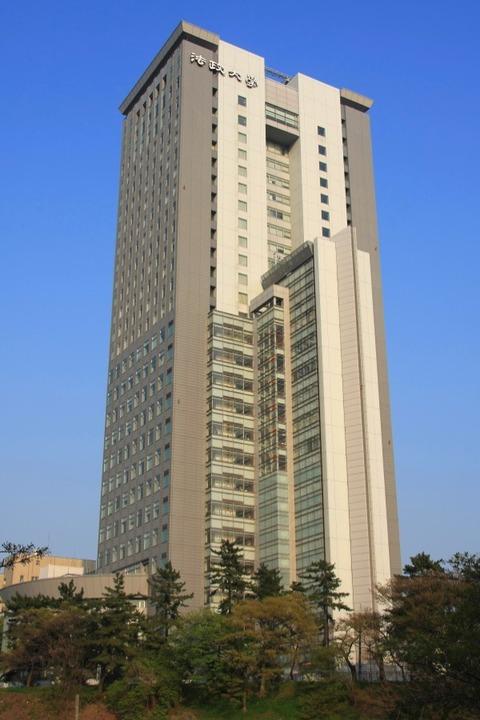 法政大学1