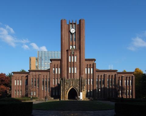 Yasuda_Auditorium