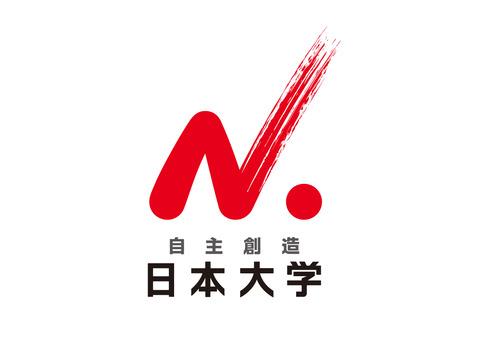 NUbasiclogomark