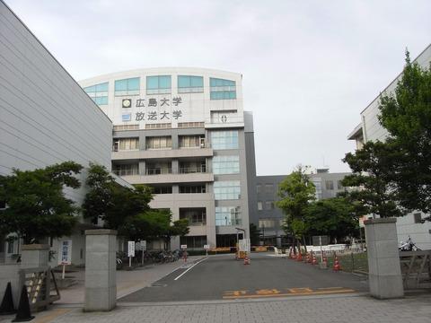 広島大学千田キャンパス01