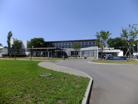 Akita_International_University