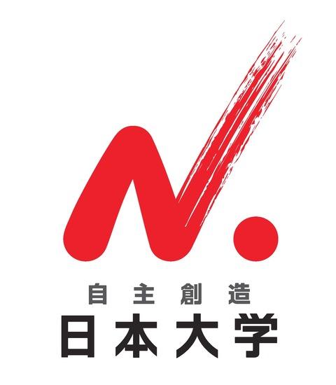 NUbasiclogomark2