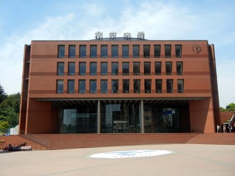 帝京大学メディアライブラリーセンター