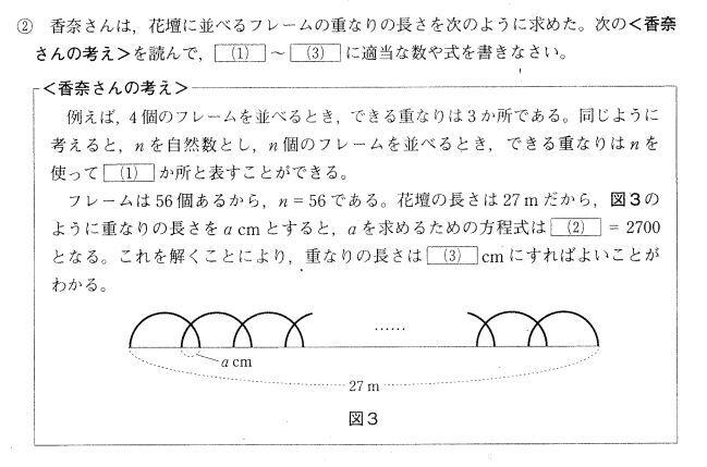 tokubetsu2