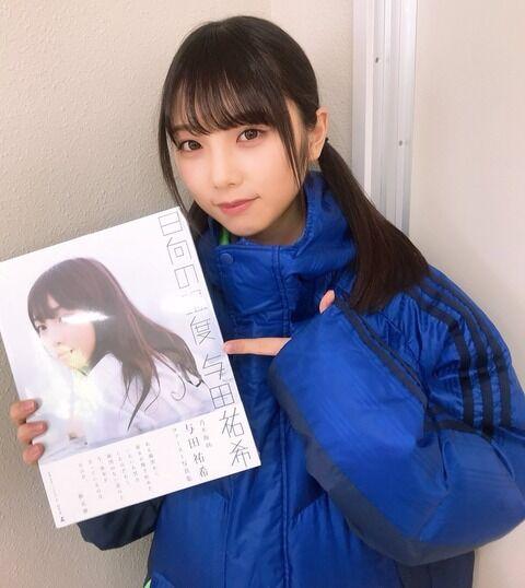 【乃木坂46】10代で写真集出したメンバーって与田祐希だけなのか...