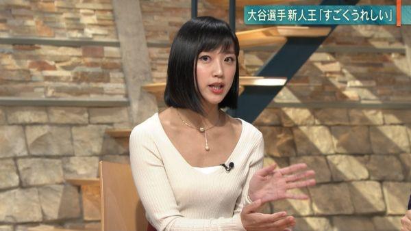 【画像】竹内由恵アナの激シコボディをたっぷりとご堪能下さい
