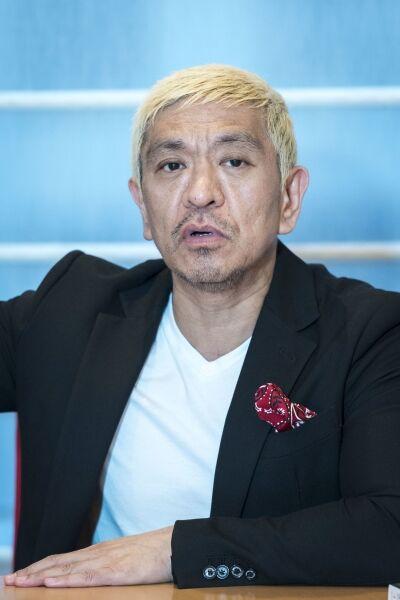 【驚愕】松本人志(57)が衝撃のカミングアウト!「毎日2回抜いてる」