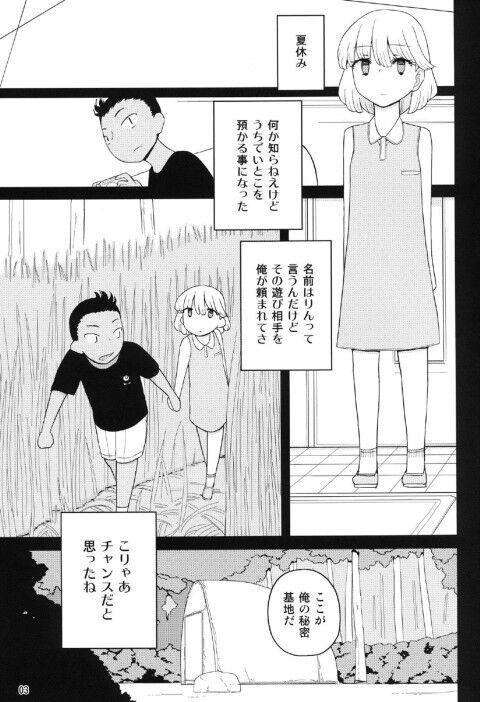 【画像】無表情系のエロ漫画が好きなんやがwwwww