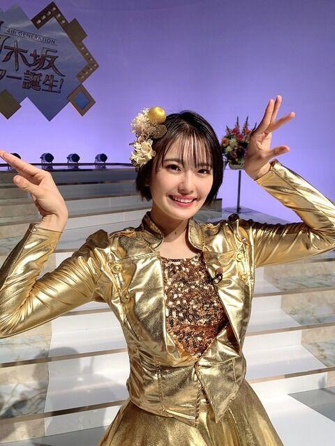 【乃木坂46】うおぉ...。ぴっちり衣装を着た清宮レイの姿... ※画像あり