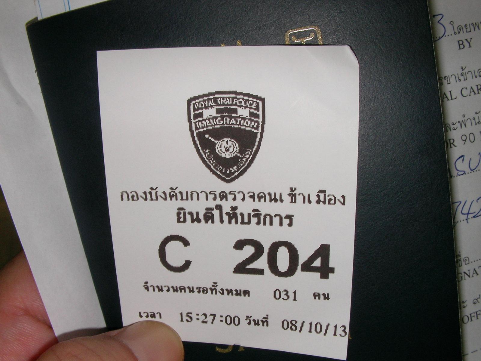 20131011_06.jpg