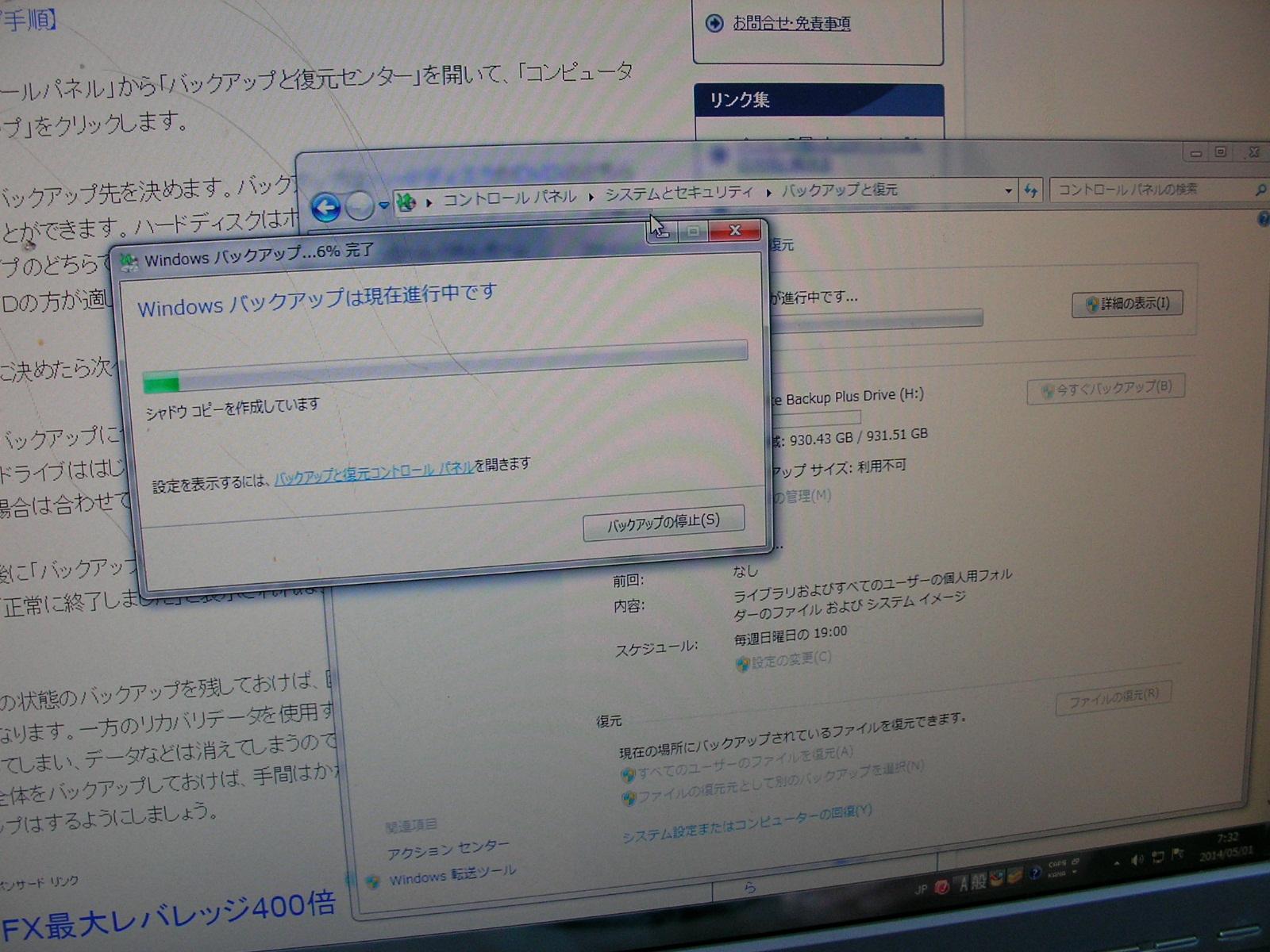 20140505_03.jpg