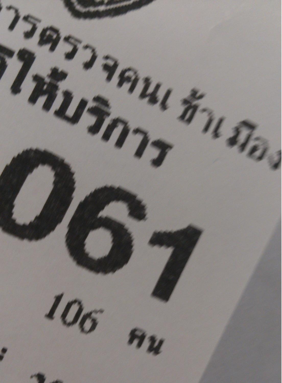 20141122_03.jpg