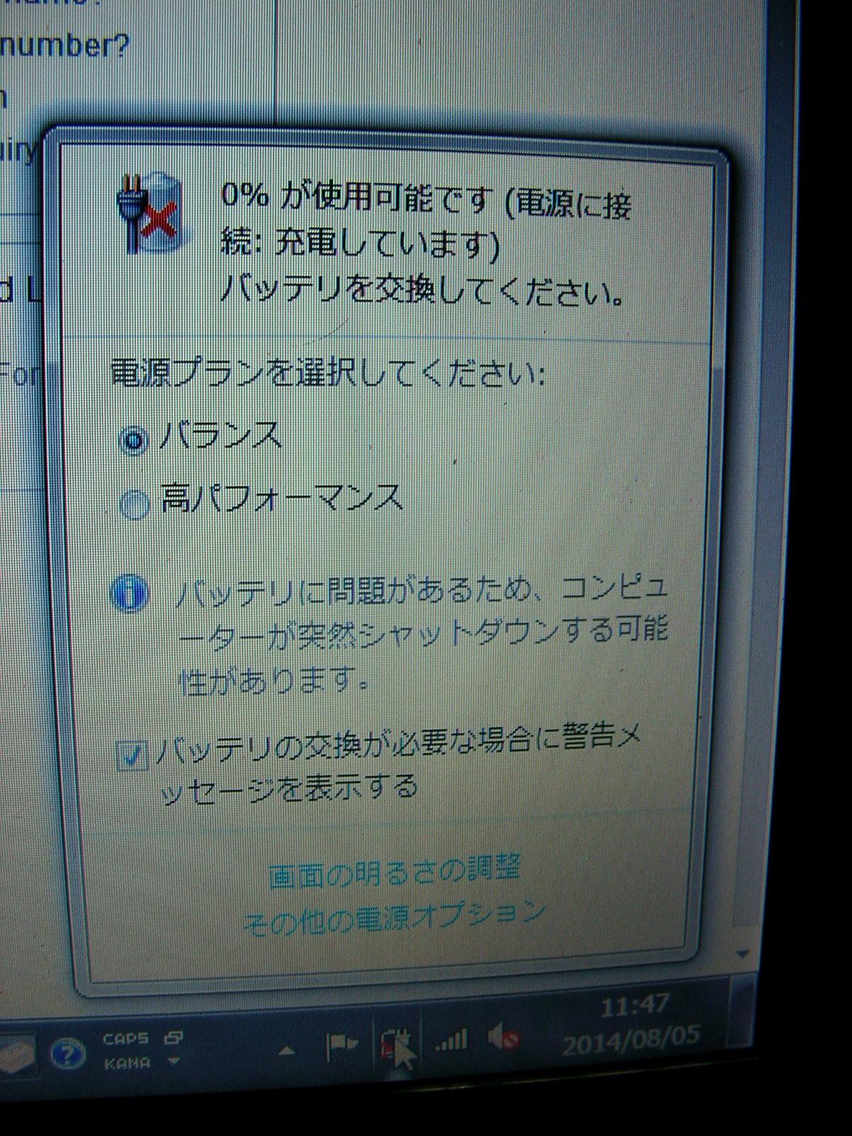 20140808_01.jpg