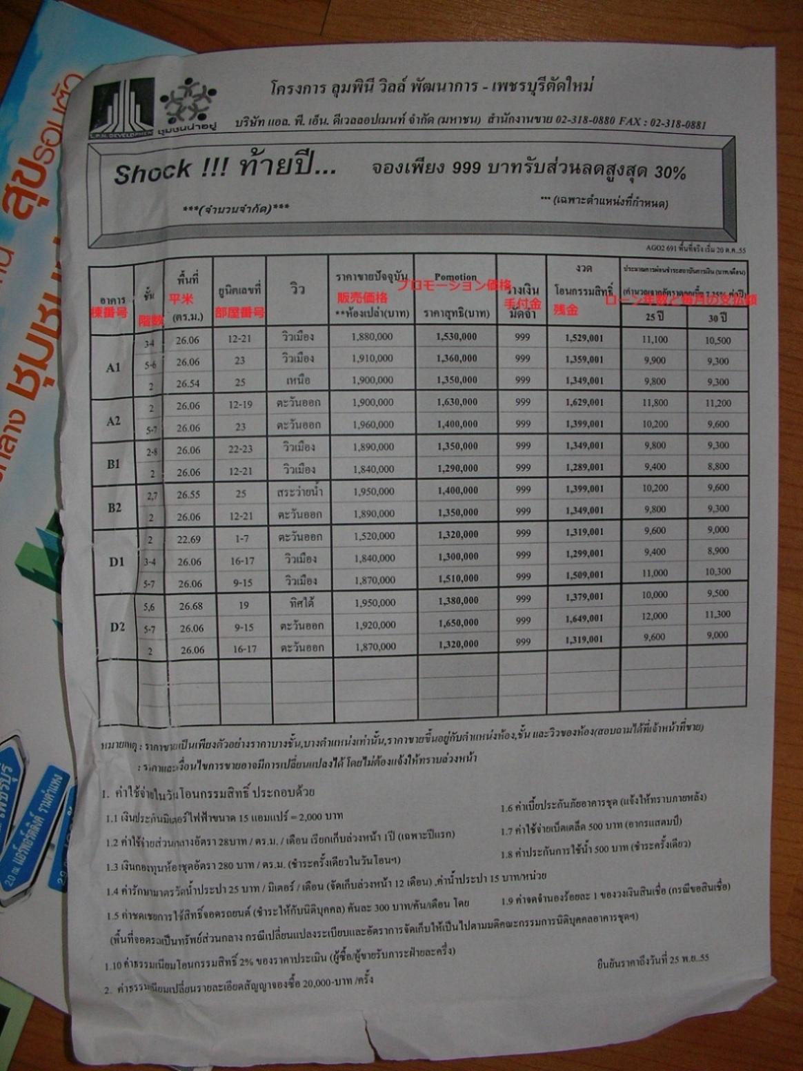 20121122_03.jpg