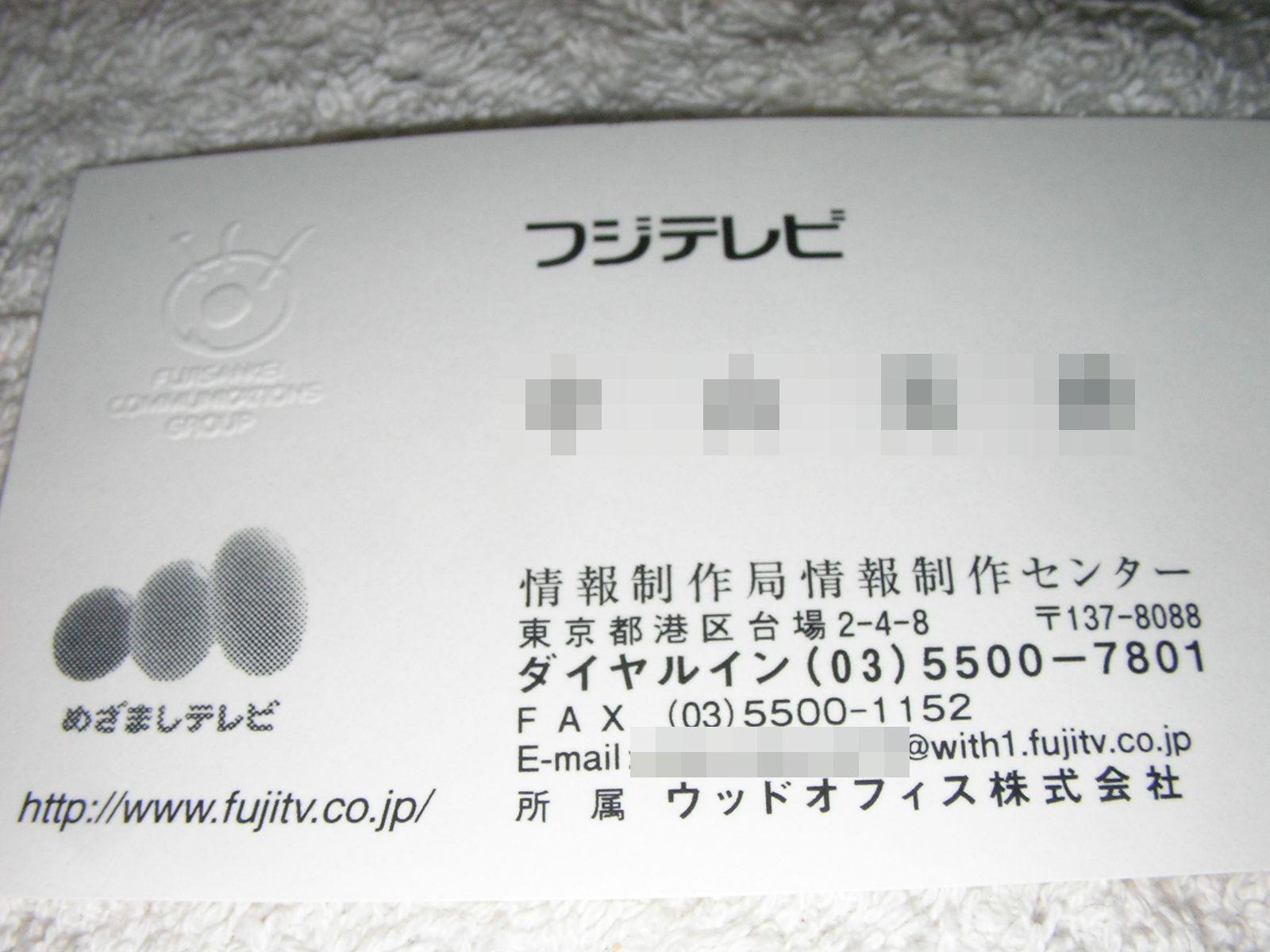 20130129_002.jpg